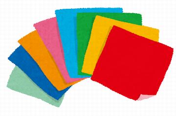 色とりどりの色紙の絵