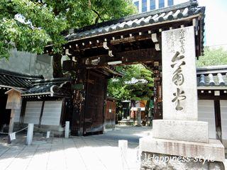 六角堂の山門(入口)