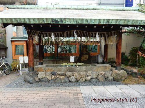京都大神宮・手水舎