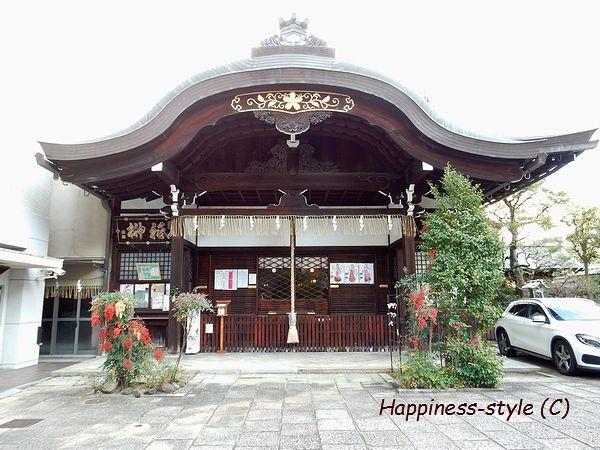 京都大神宮本殿前
