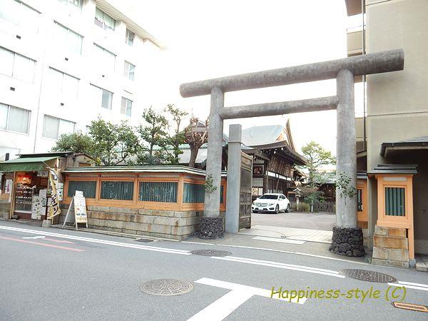 京都大神宮入り口