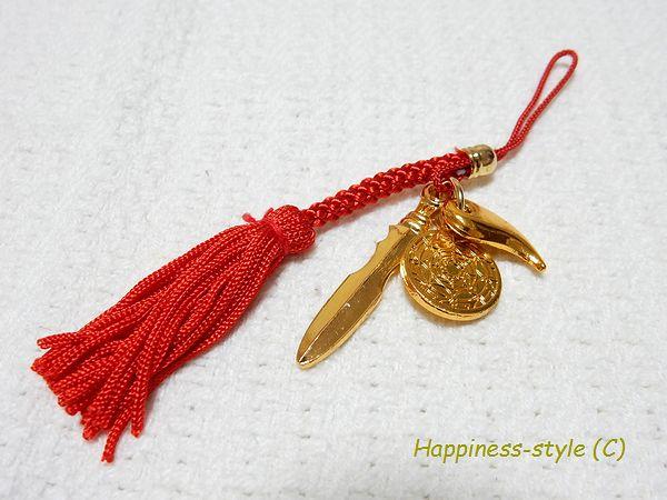 京都大神宮・三種の神器お守り3