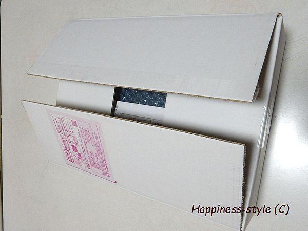 開運財布の外箱