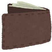 二つ折りの茶色の財布の絵