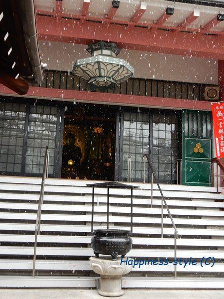 誓願寺本堂前の階段