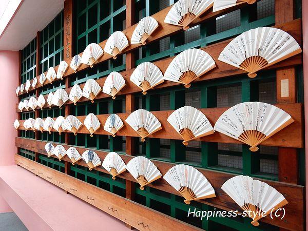 誓願寺:芸道上達の祈願の扇子