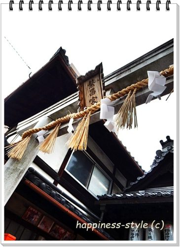 繁昌神社の繁昌宮の額