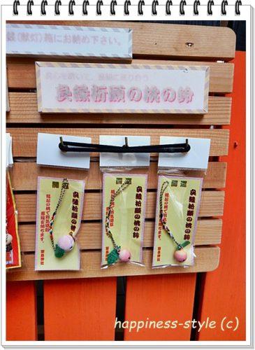 繁昌神社の良縁祈願の桃の鈴
