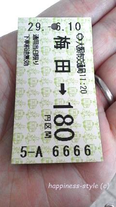 6666の数字が並んだ地下鉄の切符