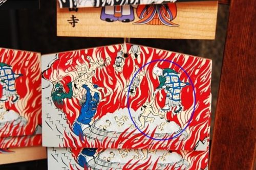 京都・矢田寺の地獄絵図の絵馬
