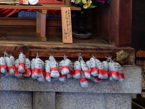 京都・矢田寺のお地蔵様のお守り