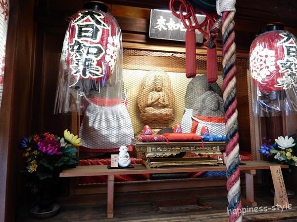 京都・矢田寺のしあわせ大日如来