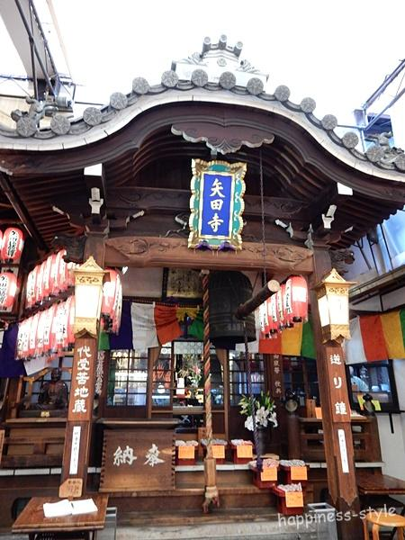 京都・矢田寺の本堂