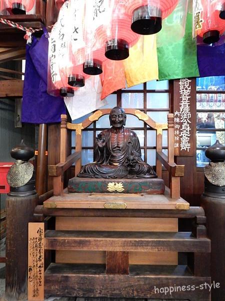 京都・矢田寺のびんづるさん