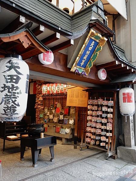 京都・矢田寺入り口