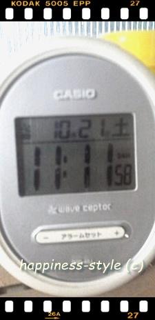 11:11を表示したデジタル時計
