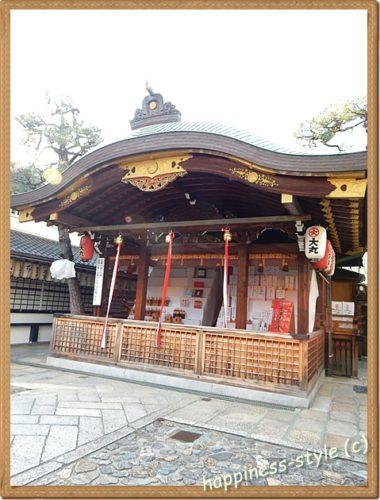 京都えびす神社の拝殿