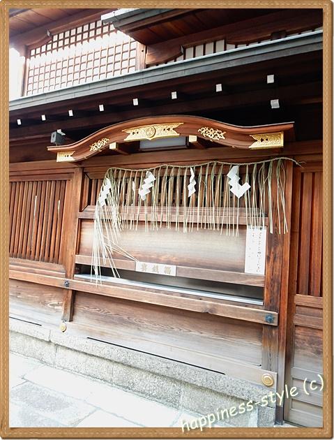 えびすさまのいる拝殿