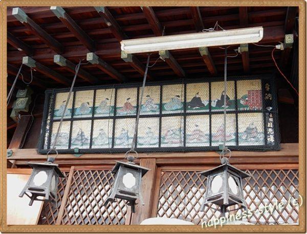 拝殿横の大和絵
