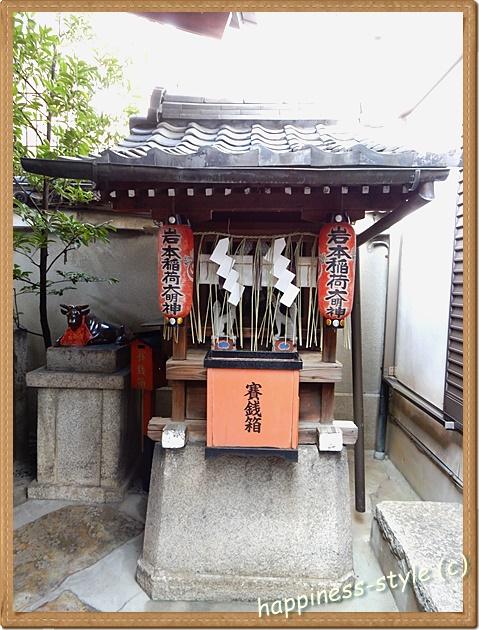 京都えびす神社内の岩本稲荷社