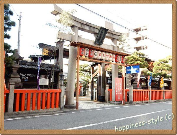 京都えびす神社の入り口