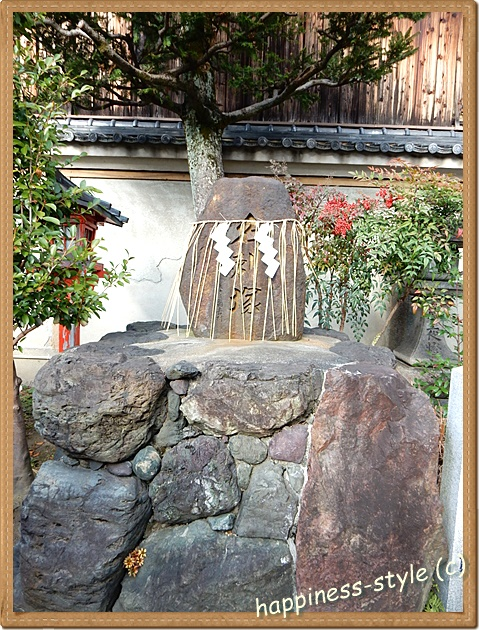 京都えびす神社内の名刺塚
