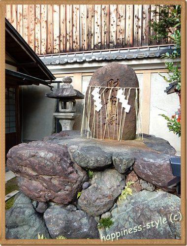 京都えびす神社内の財布塚