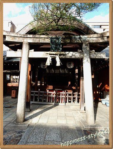 京都えびす神社内の天満宮