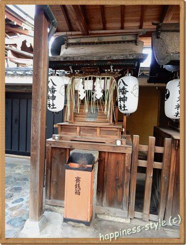 京都えびす神社内の八幡神社