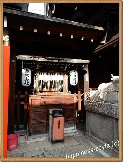 京都ゑびす神社の白太夫社
